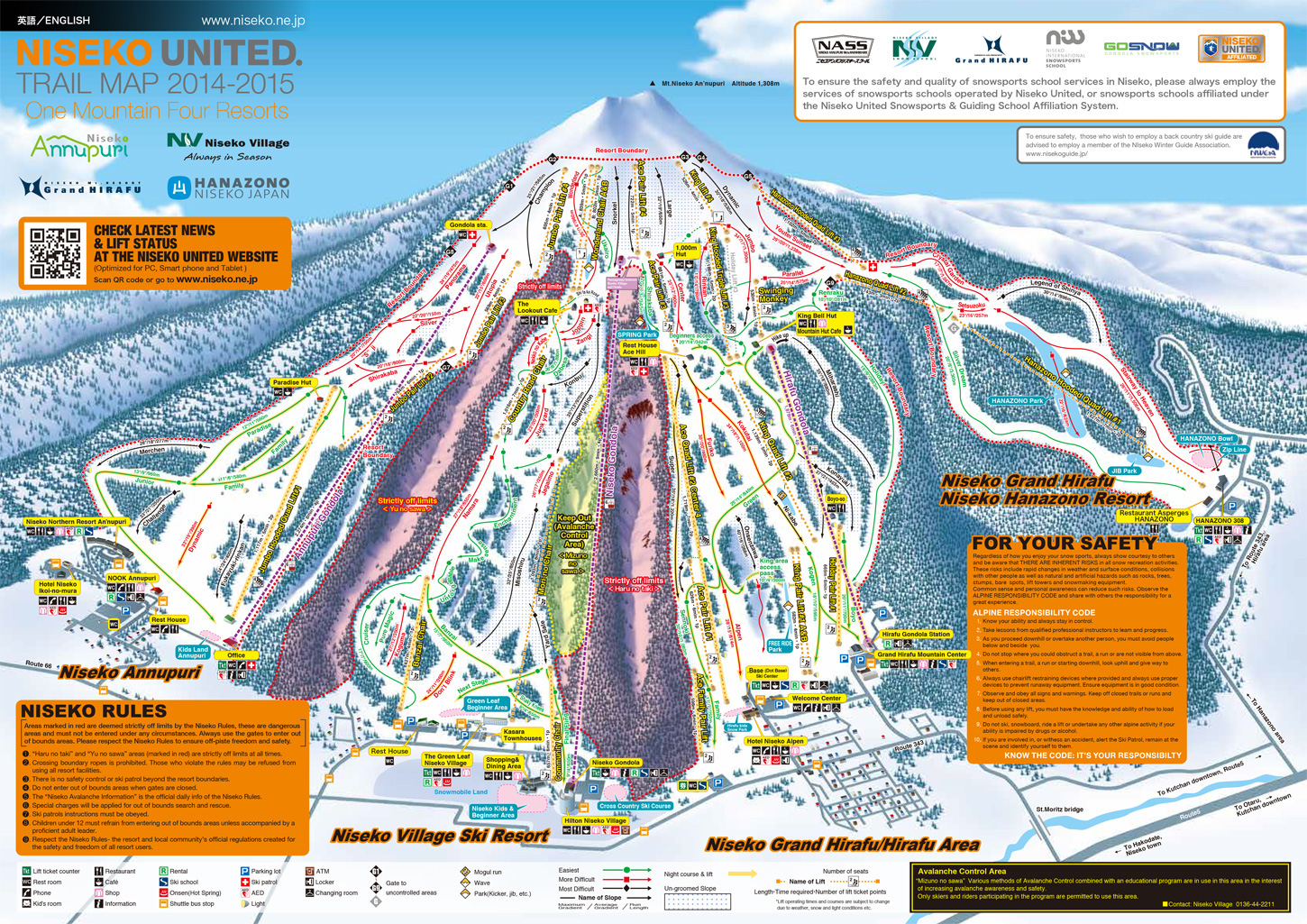 Niseko United ski area map